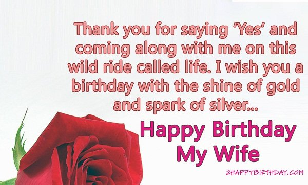 romantic-birthday-wishes-wife