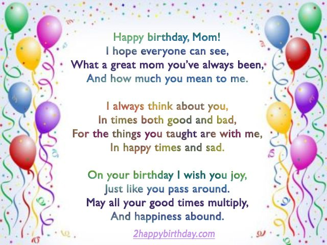 happy-birthday-poem for-mom