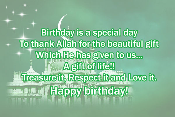 islamic-birthday