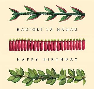 hawaiian birthday Happy Birthday (Hau`oli la Hanau) Wishes in Hawaiian   2HappyBirthday hawaiian birthday