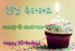 happy-birthday-korean-cake