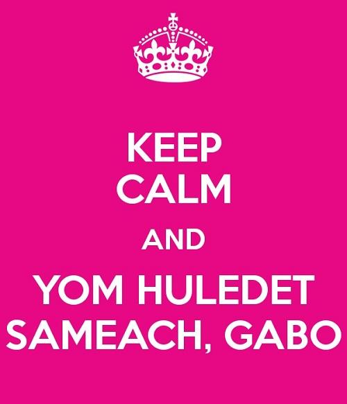 keep-calm-yom-huledet-sameach