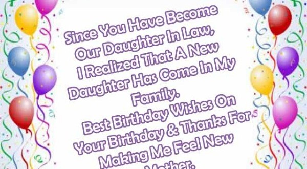 happy birthday daughter in law 600x330 sweet birthday wishes & messages for daughter in law 2happybirthday