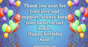 touching birthday wishes for aunt Archives - 2HappyBirthday