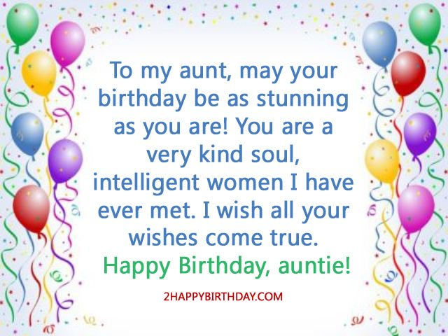 happy-birthday-aunt