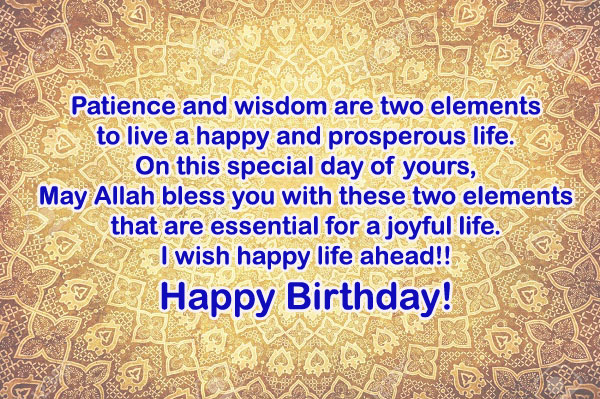 Religious Islamic Birthday Wishes Images 2HappyBirthday – Live Birthday Greetings