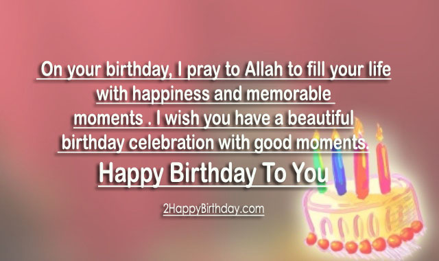 Religious Islamic Birthday Wishes Images 2HappyBirthday – Islamic Birthday Greetings