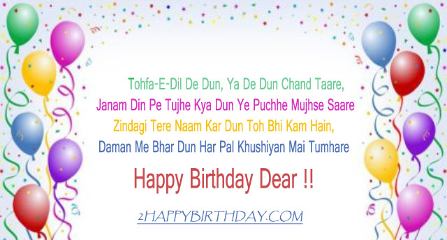 happy-birthday-shayari-girlfriend