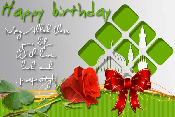 Birthday Wishes Nephew Free ~ Religious islamic birthday wishes images happybirthday