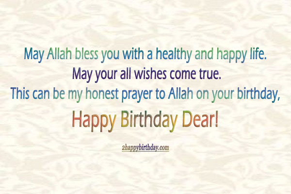 Religious Islamic Birthday Wishes Images 2HappyBirthday – Birthday Wish Greeting Images