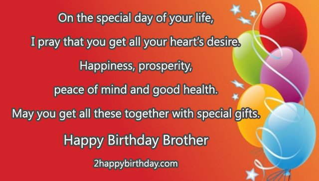 Birthday Wish For My Brother
