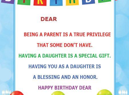 Incredible Happy Birthday Card For Daughter With Name 2Happybirthday Personalised Birthday Cards Akebfashionlily Jamesorg
